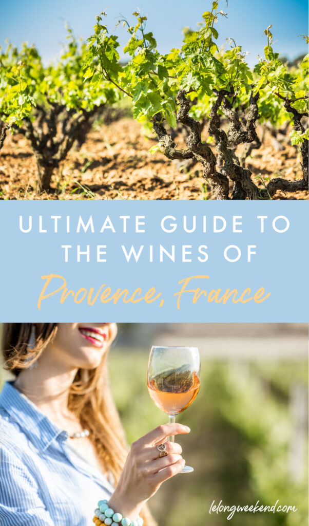 Provence is wel known as one of the best wine regions in France, but did you know it was also the first? Join us as we help you discover the Provence wine region and its variety of wines. #provence #wine #southoffrance #france